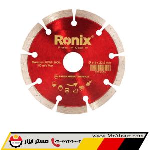 تیغ گرانیت بر رونیکس 3502