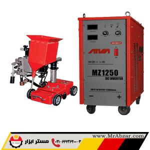 دستگاه جوشکاری زیرپودری آروا 2151