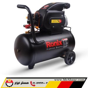 کمپرسور باد 50 رونیکس RC-5010