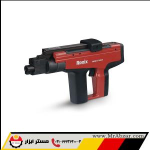 تفنگ میخکوب رونیکس RH-450
