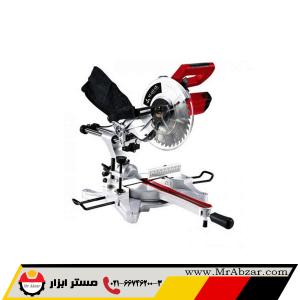 اره فارسی بر کشویی محک MS-255/300